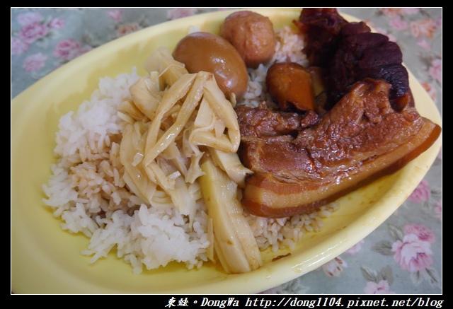 【中壢食記】福州二街小吃攤|新鮮電宰豬肉|台南傳統味