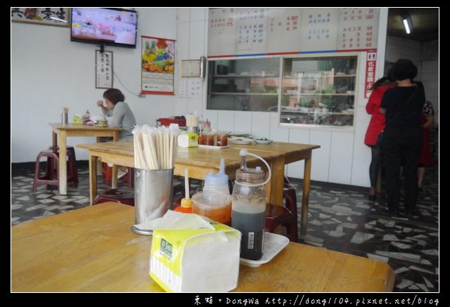 【桃園食記】蘆竹麵食館|大竹水餃|甜甜飲食館