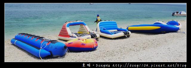 【澎湖遊記】東海生態之旅|澎澎灘水上活動|員貝嶼天使長裙|銀海旅遊