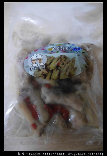 【台北食記】民生社區手作料理 網路宅配美食 禾禾廚房