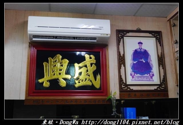 【澎湖遊記】馬公市區百年伴手禮老店|全台歷史最久糕餅老號|盛興製餅廠