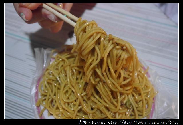 【桃園食記】蘆竹大竹夜市|酥皮蚵仔煎|大鼎炒麵