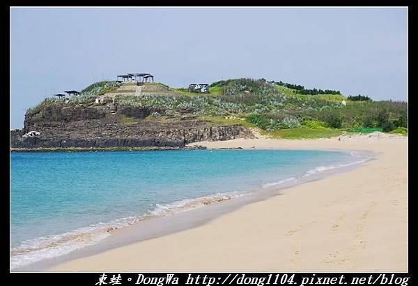 【澎湖遊記】南環必去景點 軟綿綿麵粉沙 山水沙灘