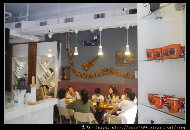 【台北食記】中山區早午餐下午茶 貓頭鷹主題餐廳 GUFO27庫塔廚房