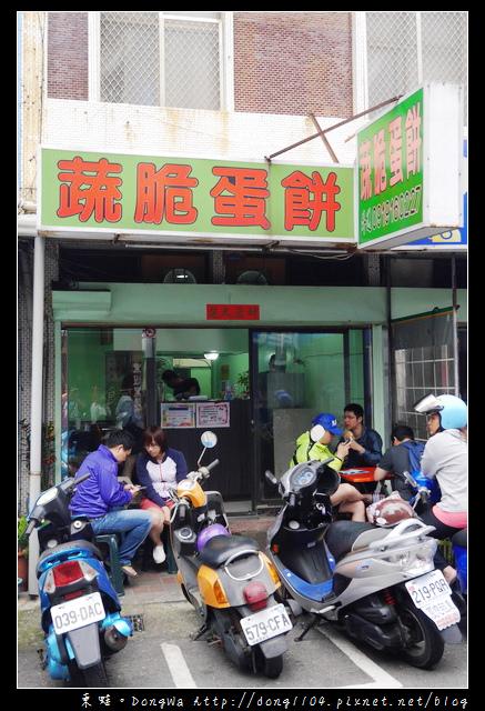 【澎湖食記】馬公市區推薦小吃|人氣排隊美食|蔬脆蛋餅