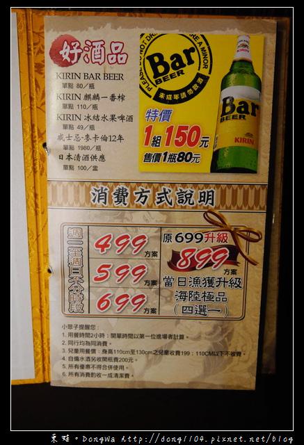 【台北食記】東區燒烤吃到飽|燒肉眾精緻炭火燒肉台北大安店