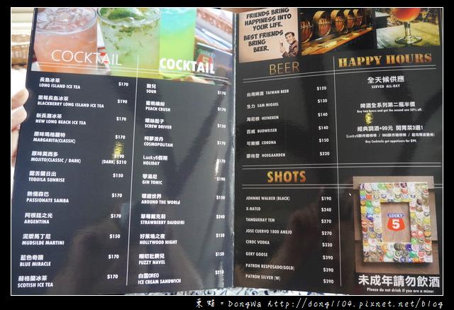【中壢食記】中原聚餐好選擇|中壢美式餐廳|Lucky5 美墨料理餐廳