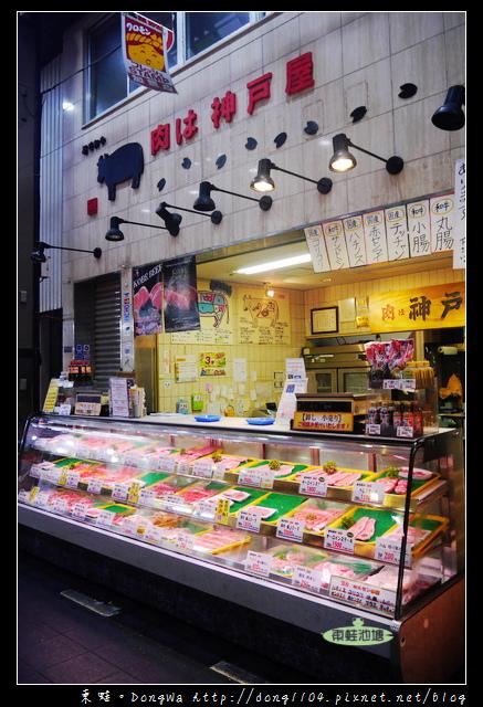 【大阪自助/自由行】大阪吃海鮮神戶牛首選|日本橋黑門市場