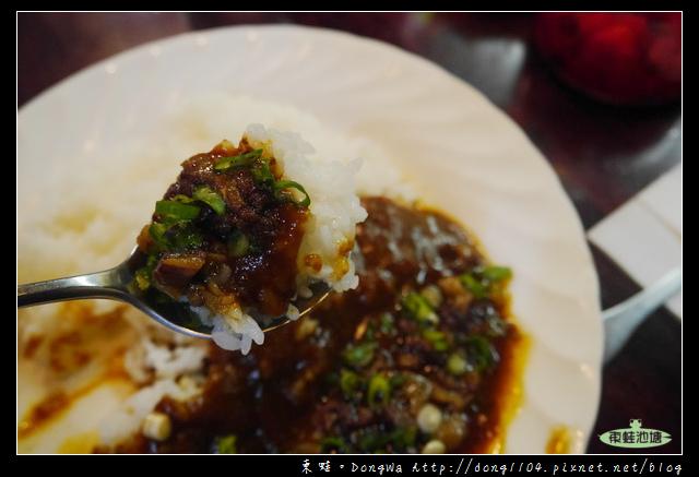 【大阪自助/自由行】黑門市場咖哩飯|中文菜單|パジャマラマ(PYJAMARAMA)