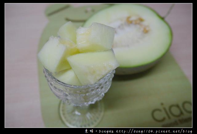 【開箱心得】Juicy 一夏哈密瓜三吃|美華網紋瓜|本事農莊哈密瓜