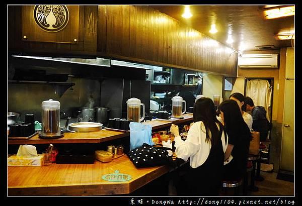 【大阪自助/自由行】日本橋黑門市場燒肉丼|中文菜單|天地人炭火豚丼