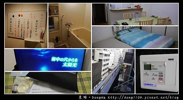 【大阪自助/自由行】道頓堀住宿 多明哥之家 心齋橋三號出口