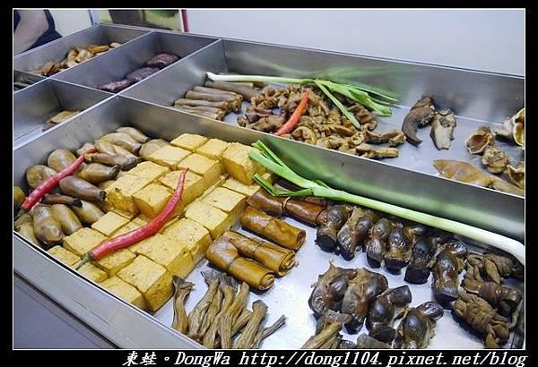 【新竹食記】東區清大推薦牛肉麵|極致紅燒清燉牛肉湯頭|貳壹村精緻麵點