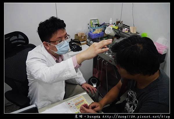 【板橋家醫】細心 安心 貼心|異位性皮膚炎|品安診所