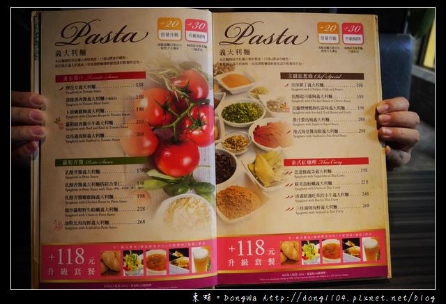【中壢食記】中壢SOGO歐式風格聚餐好選擇 洋城義大利餐廳