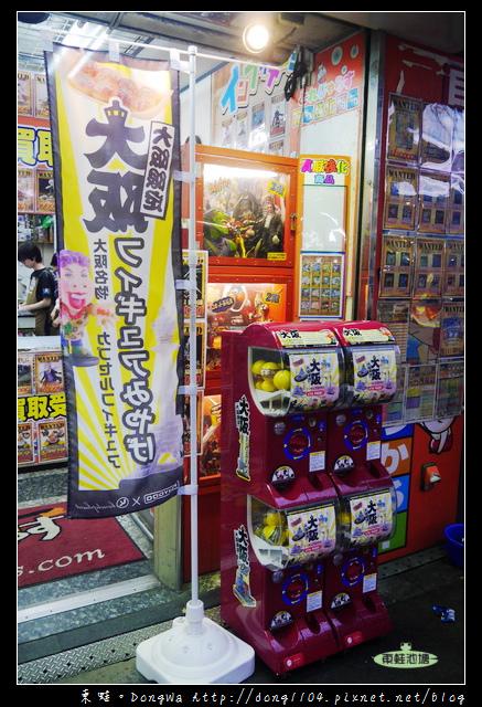 【大阪自助/自由行】大阪限定轉蛋|KAIODO 海洋堂|Figure Miyage