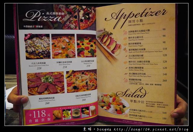 【桃園食記】平價美味聚餐好選擇|洋朵庭園餐廳