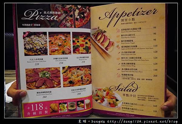 【桃園食記】平價美味聚餐好選擇 洋朵庭園餐廳