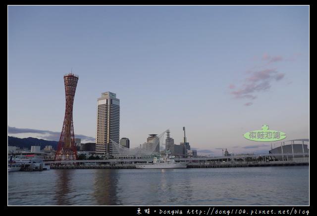 【大阪自助/自由行】KKday夜景BUS|有馬溫泉・涮涮鍋吃到飽・浪漫神戶夜景