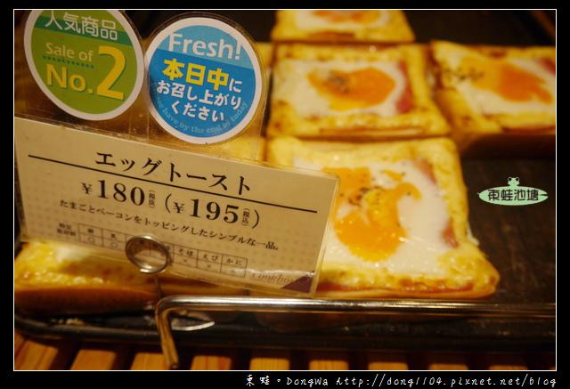 【大阪自助/自由行】難波早餐|70年的好味道|COOK HOUSE 麵包店