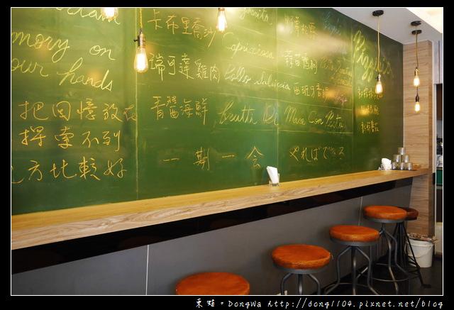 【新竹食記】青草湖野餐趣|手工窯烤拿坡里披薩|轉角726咖啡