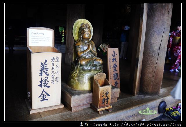 【大阪自助/自由行】京都音羽山清水寺|清水舞台夏景