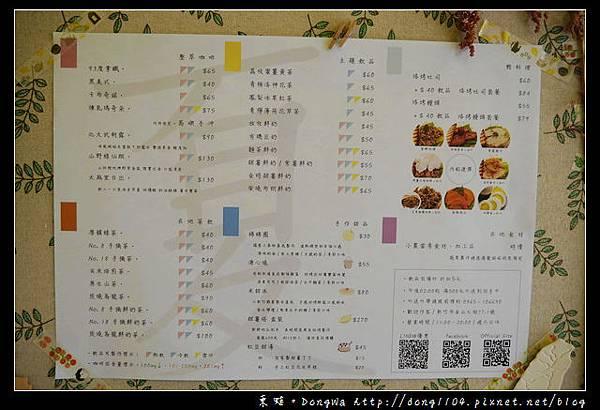 【新竹食記】竹科下午茶 手作甜品 在地食材 輕食料理 bigreeny 料理.家