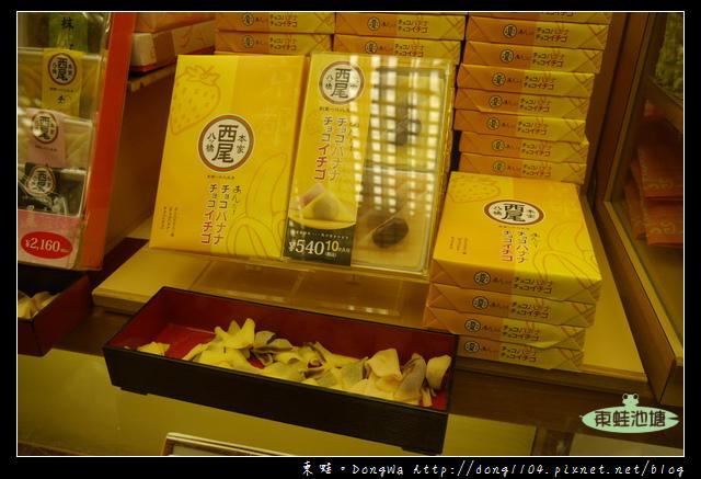 【大阪自助/自由行】京都伴手禮|清水寺名產生八橋|本家西尾八ッ橋清水坂店