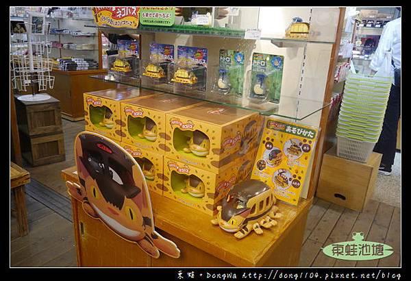 【大阪自助/自由行】橡子共和國京都清水店。吉卜力工作室官方周邊產品專賣店