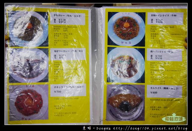 【大阪自助/自由行】超過百年的好味道|大阪最古老的西餐廳|自由軒難波本店