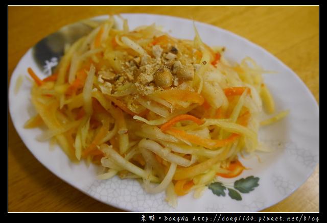 【桃園食記】蘆竹南崁越南料理|又酸又辣好滋味|台越美食館