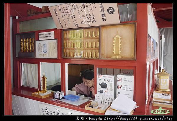 【大阪自助/自由行】大阪周遊卡免費 日本佛法中最早的寺廟 四天王寺 中心伽藍