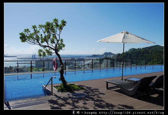 【宜蘭住宿】飯店頂層看日出|露天式泳池|煙波大飯店蘇澳四季雙泉館
