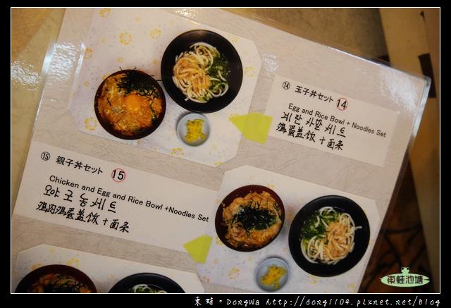 【大阪自助/自由行】難波烏龍麵 親子丼 食べログ 難波 うどん TOP11 なんばうどん