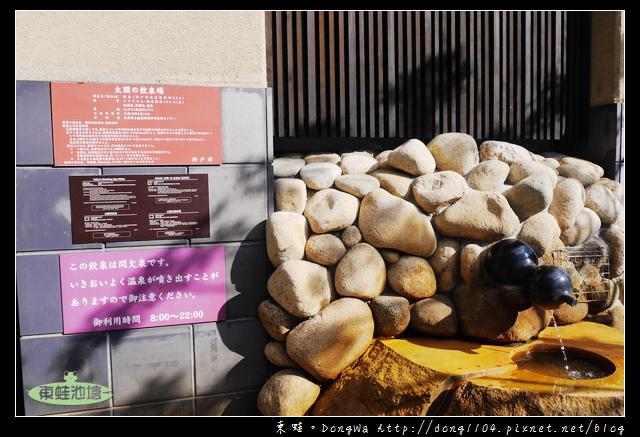 【大阪自助/自由行】日本最古老的溫泉 有馬溫泉|免費太閣的足湯