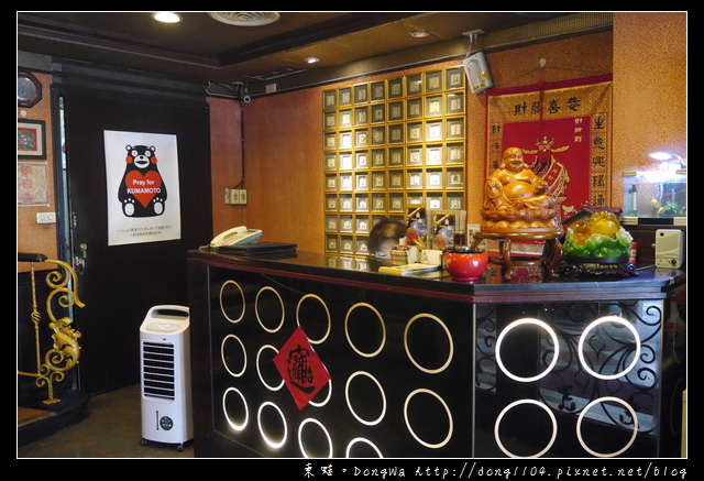 【台北食記】老闆!!來碗魚翅漱漱口|日本旅遊雜誌推薦|鼎極魚翅