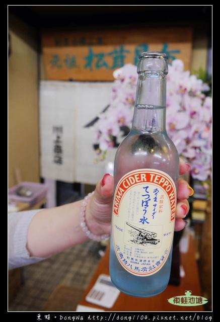 【大阪自助/自由行】有馬溫泉推薦美食|有馬碳酸泉汽水|汸臼庵串棒天婦羅