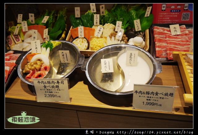 【大阪自助/自由行】神戶火鍋吃到飽|MOSAIC購物中心|菜の庵 しゃぶしゃぶ・寿司食べ放題
