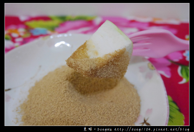 【開箱食記】有多久沒吃水果了呢?|高雄黃媽媽獨家調配甘草鹽粉