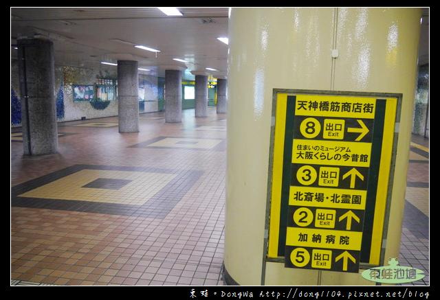 【大阪自助/自由行】大阪周遊卡免費|和服體驗只要300日圓|大阪生活今昔館