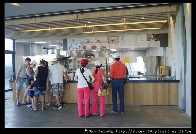 【宜蘭食記】蘇澳下午茶|奇麗灣燈泡奶茶|奇麗灣珍奶文化館