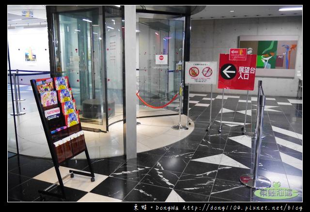 【大阪自助/自由行】大阪周遊卡免費|日本夜景遺產認定|大阪府咲洲行政大樓展望台