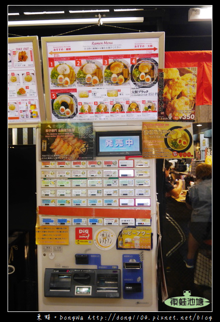 【大阪自助/自由行】道頓堀拉麵|醬油拉麵專門|金久右衛門道頓堀店