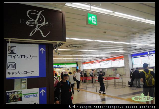 【大阪自助/自由行】大阪→奈良|近鉄難波站→近鉄奈良站