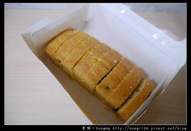 【開箱心得】酒釀葡萄乾磅蛋糕|綜合鮮奶酪|33巷幸福甜點