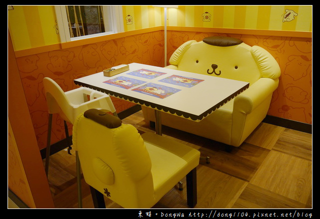 【台北食記】信義區布丁狗餐廳|POMPOMPURIN Cafe