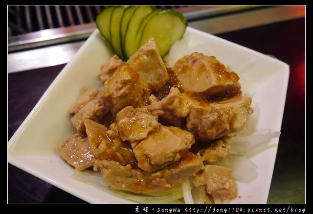 【台北食記】誰說只有兩個人不能吃羊腿 羴一羴蒙古炭烤羊腿民生店