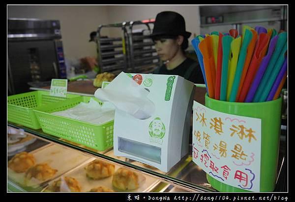 【台北食記】日本金澤名物 冰火五重天的美味 世界第二好吃的現烤冰淇淋菠蘿麵包