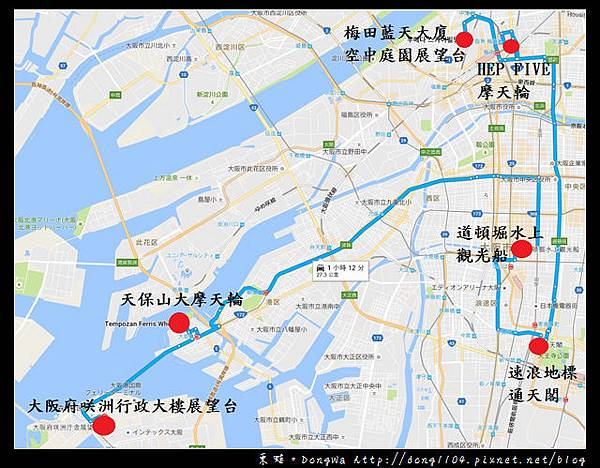 【大阪自助/自由行】六個推薦的大阪夜景景點 大阪周遊卡完全免費