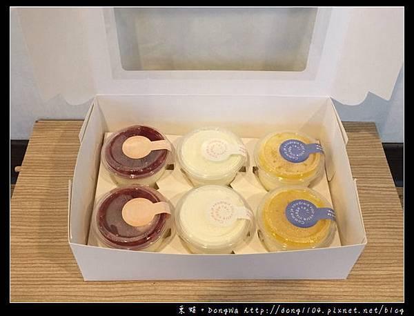 【開箱心得】酒釀葡萄乾磅蛋糕 綜合鮮奶酪 33巷幸福甜點【開箱心得】酒釀葡萄乾磅蛋糕 綜合鮮奶酪 33巷幸福甜點
